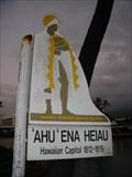 """Image for `AHU  `ENA HEIAU""""  -  Kailua-Kona,  Hawai`i"""
