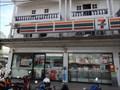 Image for 7-Eleven, Muak Lek, Thailand