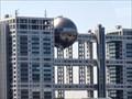 Image for Fuji TV Building Observatory Sphere - Tokyo, Japan