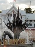 Image for Nong Khai Provincial Fountain—Nong Khai City, Thailand
