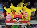 Image for Valentine Pikachu ~ New Tazewell Walmart ~ New Tazewell, Tennessee - USA.