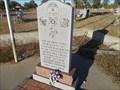 Image for War Memorial - Ratliff City Cemetery - Ratliff City, OK