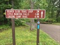 Image for North Country Trail - Beaver Trail - Superior, Wisconsin