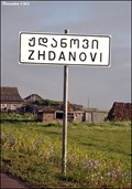 Image for Zhdanovi - Mtskhetis Raioni (Southern Georgia)