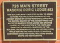 Image for 726 Main Street - Masonic Doric Lodge #83 - Eudora, Ks.