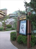 Image for Disney's Wilderness Lodge Map