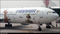 Image for Moomins at Finnair MD-11 plane OH-LGB - Helsinky-Vantaa  (Finland)
