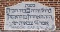 Image for Synagoge Leiden, Netherlands