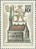 Image for Tallinn Town Hall - Tallinn, Estonia