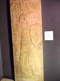 Image for Merenptah Stele  -  San Jose, CA