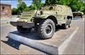 Image for BTR-152 armored personnel carrier - Mother Armenia Memorial Complex (Yerevan, Armenia)