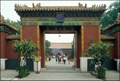 Image for Yonghe Temple / Yong hé gong (Beijing)