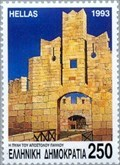 Image for St. Paul's Gate - Rhodes, Greece