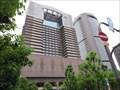 Image for Imperial Hotel Osaka - Osaka, Japan