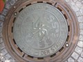 Image for 'Spaß auf der Gass' Manhole Cover - Freudenstadt, Germany, BW