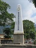 Image for Air Itam - Memorial Obelisk - Penang, Malaysia.