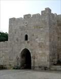 Image for Herod's Gate - Jerusalem, Israel