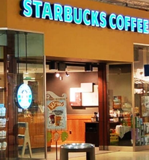 Starbucks #8378