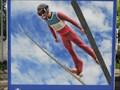 Image for Ski Jumper - Calgary, Alberta, Canada