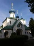 Image for Kirche des sel. Prokop - russisch orthodoxe Kirche - Hamburg, Germany