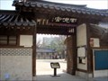 Image for Historic Site 257: Unhyeongung  -  Seoul, Korea