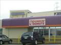 Image for Dunkin Donuts' - Wifi Hotspot - Wilmington, DE