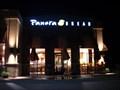 Image for Panera Bread - Stillwater