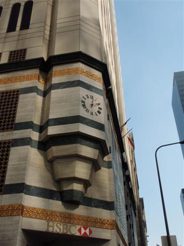 HSBC Bank Clock, Downtown Los Angeles, CA Image Gallery