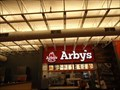Image for Arby's - Lincoln Highway - Breezewood, Pennsylvania