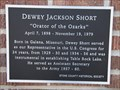 Image for Dewey Jackson Short – Galena, Missouri