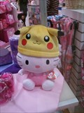 Image for Pikachu Hat - Oakridge Mall - San Jose, CA