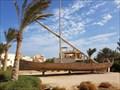 Image for Egyptian felucca - El Gouna, Egypt