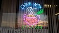 Image for Wonton soup?  - Murfreesboro, TN