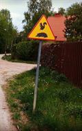 Image for Squirrel and Hedgehog warning sign - Milanówek-Brzózki, Poland