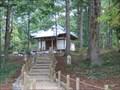 Image for Hei-Sei-Ji Temple - Travelers Rest, SC