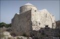 Image for Timiou Stavrou / Holy Cross Church - Anogyra (Cyprus)