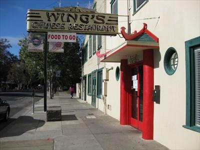Wings Chinese Food San Jose Ca