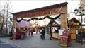 Image for Weihnachtsmarkt Andernach, Rhineland-Palatinate, Germany