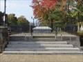 Image for Monument funéraire de Frederick George Heriot - Funerary monument of Frederick George Heriot - Drummondville, Québec