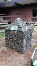 Image for Peavy Hall War Memorial - Corvallis, OR