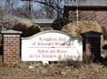 Image for Kingdom Hall of Jehovah's Witnesses - Warrenton VA
