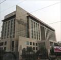 Image for Crowne Plaza New Delhi - Okhla, India