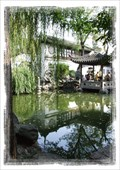 Image for Lingering Garden - Jinchang, Sozhou, China.