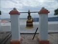 Image for Temple Bell  -  Katha, Myanmar