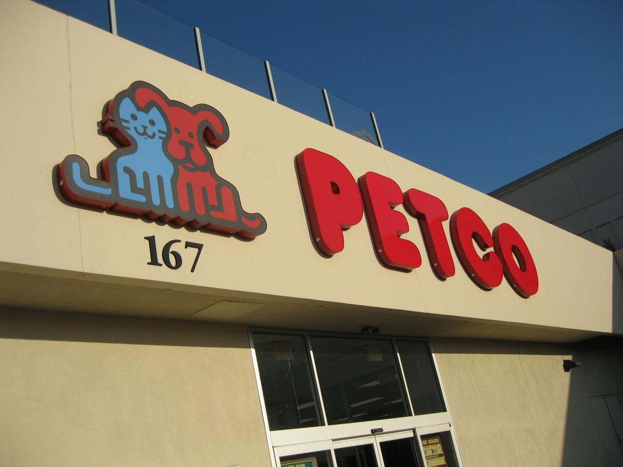 Petco - Shops at the Tanforan - San Bruno, CA Image