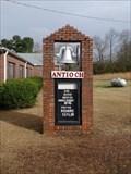 Image for Antioch United Methodist Church - Oneonta, AL