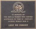 Image for World War II Memorial Plaque, The Athenaeum, Yackandandah, Victoria, Australia