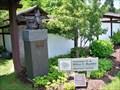 Image for Kathleen D. & Milton E. Muedler Japanese Garden - E. Lansing, MI