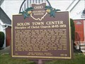 Image for Solon Town Center (107-18)
