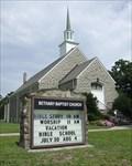 Image for Bethany Baptist Church, Baskerville, Virginia